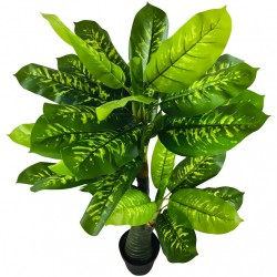 Artificial Evergreen Tree 175cm