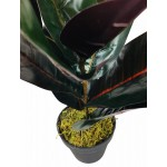 Small Artificial Rubber Plant 41cm